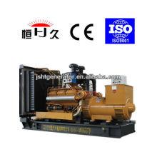 300kw Chinese Engine Diesel Electric Genset (Shangchai)