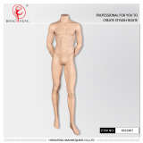 headless mannequin for man in color skin