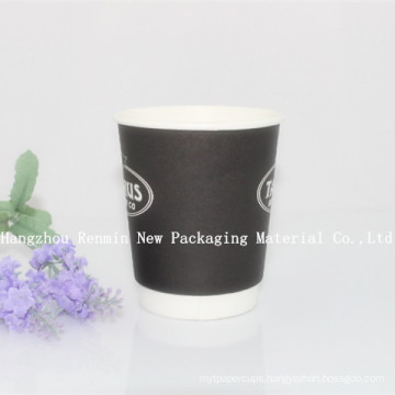 Disposable Customized Double Wall Coffee Paper Cup