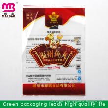 Сильная жара-загерметизированный 3 бортовой мешок еды пластичный мешок вакуума упаковки еды с зазубриной разрыва