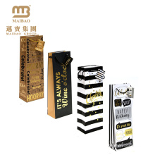 Cheap Customized Printed Bottle Gift Carry Packaging Wholesale Paper Wine Bags In Guangzhou