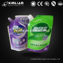 Wholesale custom doypack detergent bag/ doy pack for detergent detergent