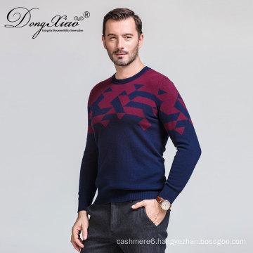 Erdos Wholesales Woolen Cashmere Turtleneck Sweater For Nurse Promotional Price