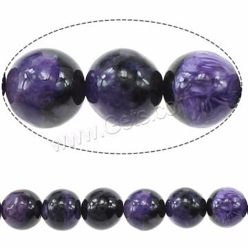 Популярный шарик из драгоценного камня 8мм круглый натуральный кварцевый шароитовый шарик