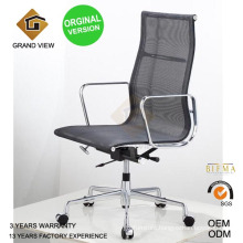 Orginal Version Mesh Eames Hotel Executive Chair (GV-EA119mesh)
