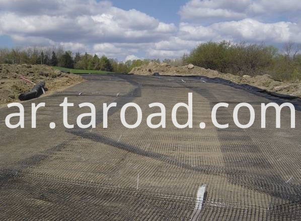PP Biaixal geogrid for Soil Reinforcement