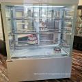 Refroidisseur commercial de vitrine de forme carrée