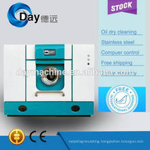 2014 China petroleum dry cleaning machine