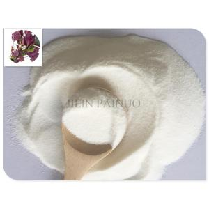 Food ingredient perilla seed oil microencapsulated powder
