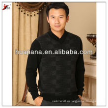 Зима 2014 мужская Кашмир свитер