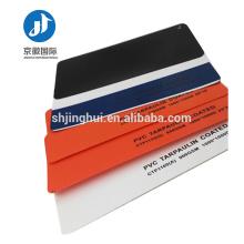 Tarpaulin Banner Printing,PVC Flex Banner,Flying Banner