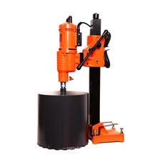 H-350 Diamond Core Drill for Reinforced Concrete with 4980W