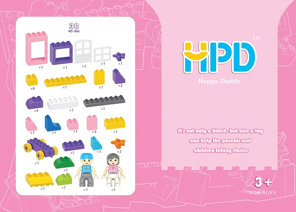 38PCS Plastic Building Blocks My Delivery Trip
