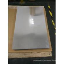 Digital Printable 0.5mm Thick Transparent Rigid PVC Sheet for Name Cards