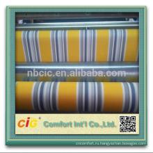 2016 Sun Protection Fabric