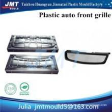 Grade dianteira do carro Huangyan bem-desenvolvida e injeção de plástico de alta precisão molde fabricante com aço p20