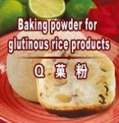 Chewy Natural Baking Powder Haccp For Glutinous Rice Products