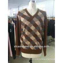 человек кашемировый свитер