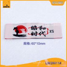 Etiquetas Tecidas Embaladas LW20011