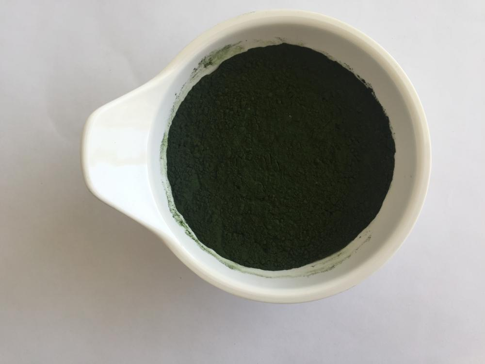 Organic Feed Cracked Cell Wall Chlorella