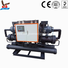 Favourable price price industrial water cooled screw chiller