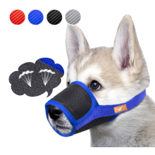 Dog Muzzle with Hook & Loop