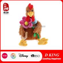 Плюшевые животные мягкая игрушка Цыпленок с цветком