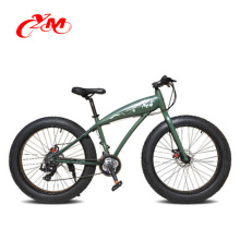 lightweight fat tire bike with a good quality/ Snow fat bike bicycle/MTB