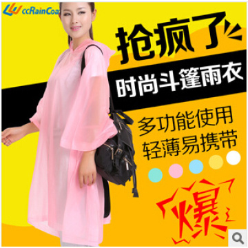 High quality fashionable pvc rain poncho for adult 2014 new