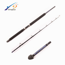 GMR095 fibre glass fishing rod blanks best selling hot chinese product trolling fishing rod game rod