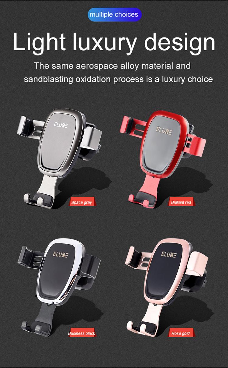 360° degree magnetic car mobil phone holder