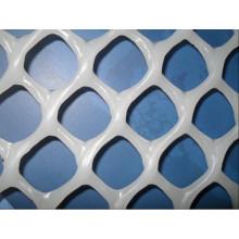 2см до 3,5 см Размер сетки Пластиковые плоские сетки