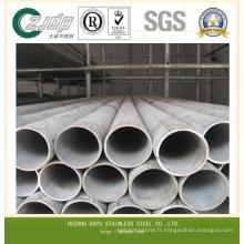 Tuyau sans soudure en acier inoxydable (304, 316, 316L, 316Ti)