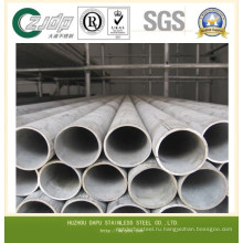 Бесшовная труба из нержавеющей стали (304, 316, 316L, 316Ti)