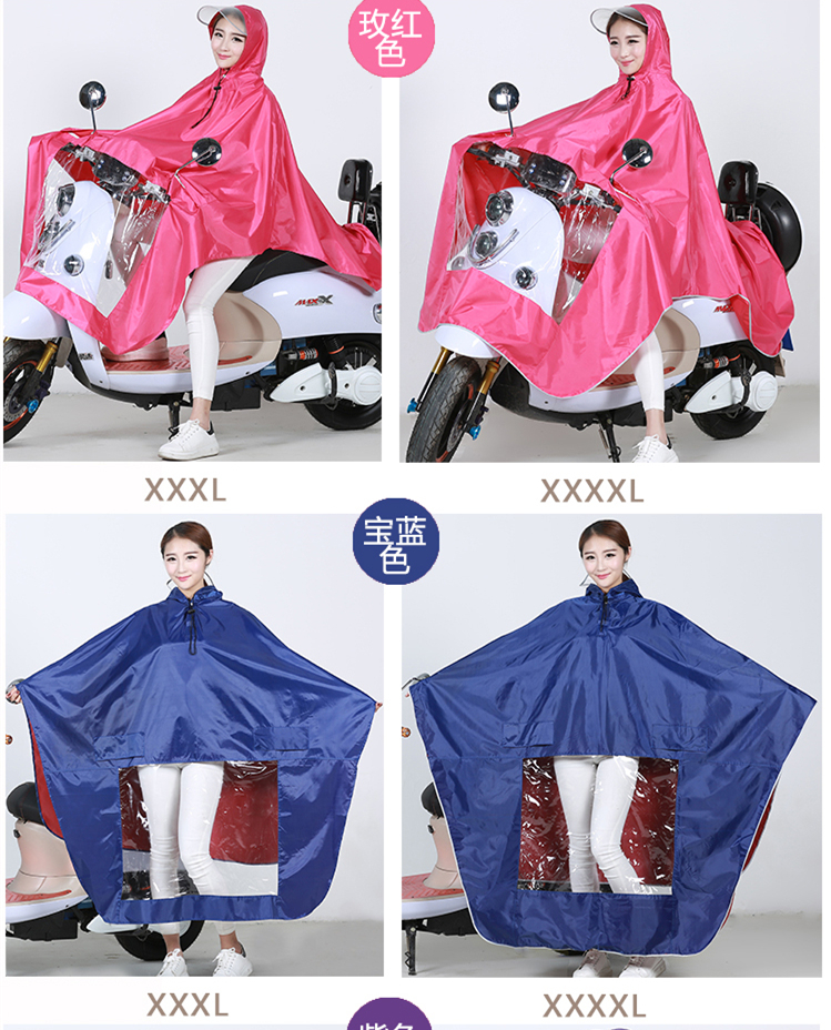 riding raincoat