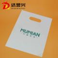 Cloth Packaging Shopping Die Cut Bag