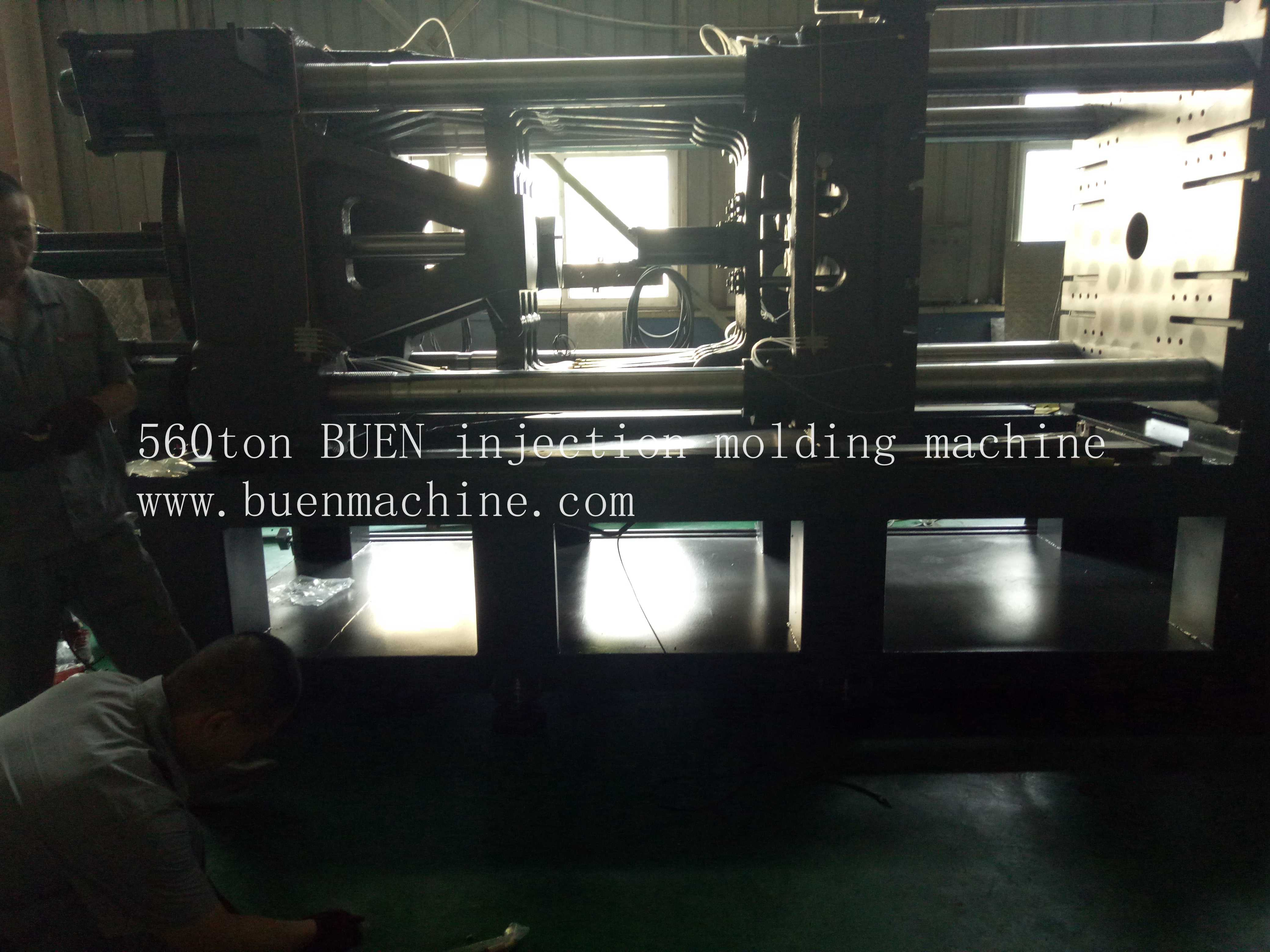 560ton injection machine 3