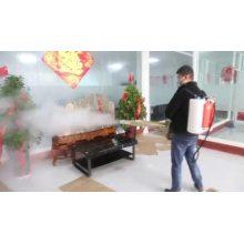 máquinas de nebulización nebulizadoras en ventas calientes