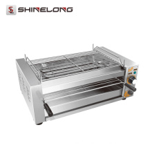 Commercial Multi-functional Portable Electric Infrared Rotary Barbecue Grill BBQ