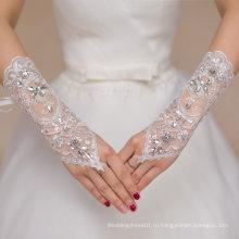 Длинный палец видеть сквозь Свадебные перчатки с кристально