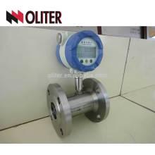 Intelligent digital display flange air flowmeter gas turbine meter