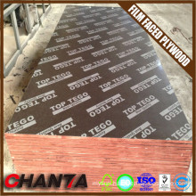 18 mm commercial plywood plywood 18mm for contruction