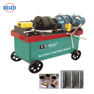 Stell Bar Rebar Thread Rolling Machine