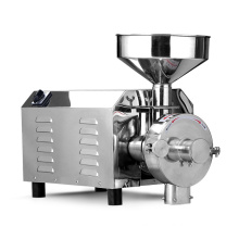 2200w whole grain milling machine stainless steel Chinese herbal medicine grinder electric pulverizer price