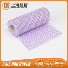 kitchen use wave printed woodpulp Embossed Spunlace Nonwoven fabric with multicolor