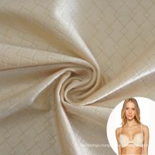 shiny jacquard 4 way stretch polyamide elastane soft elastic lingerie fabric