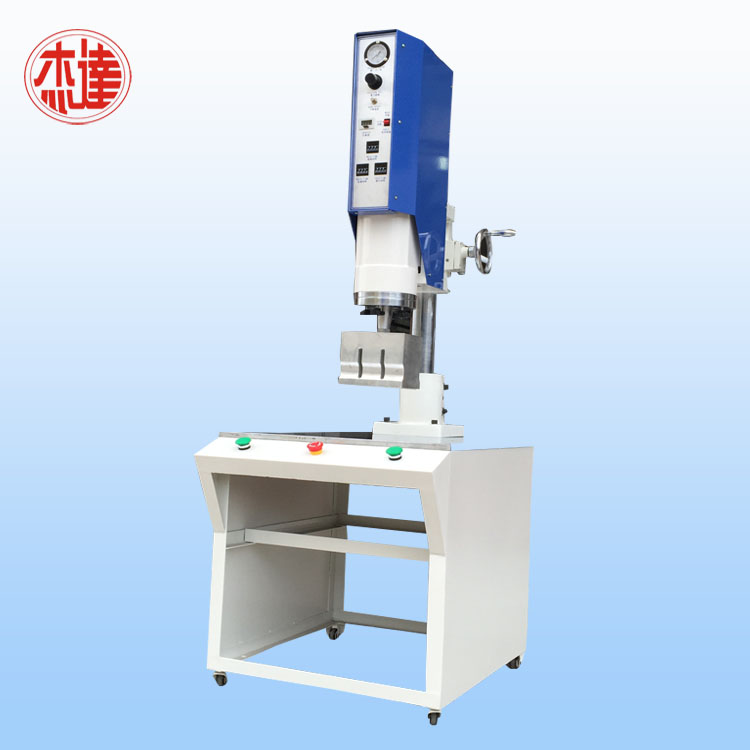 ultrasonic welding machine for ABS+PC