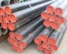 Alloy seamless steel tube