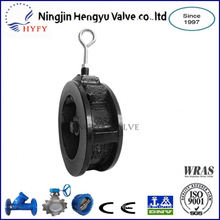 Excellent quality wafer type butterfly cast iron check valve