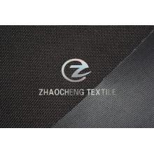 Огнезащитная и анти-взрывная одежда с полиуретановым покрытием